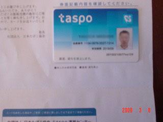 DSC05593.jpg